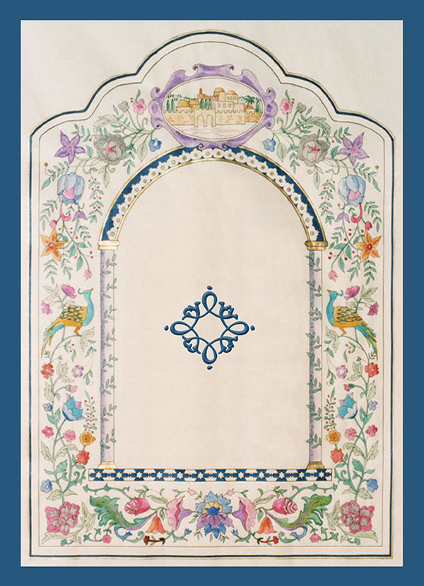 Bikur Card